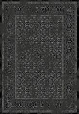Royal Classique 1.6/2.3 - 5712/905