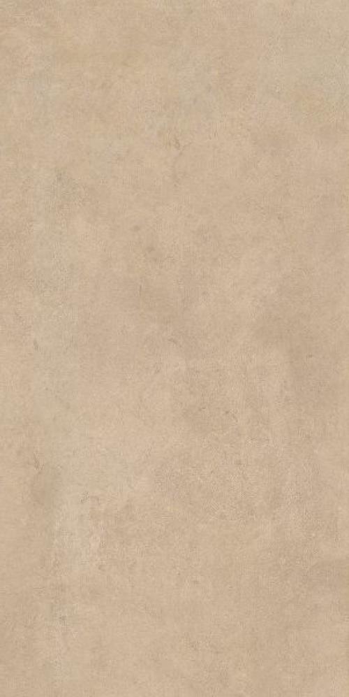 Гранитогрес Qubus beige 31x62