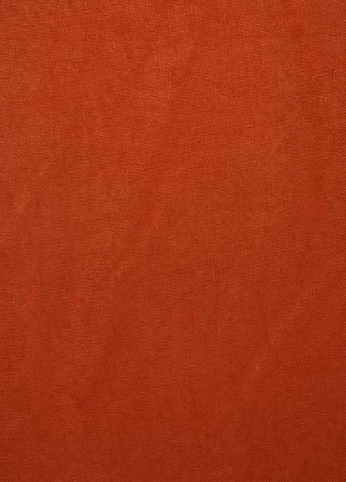 Перде BCM Petek 2011, червено / 300 см.
